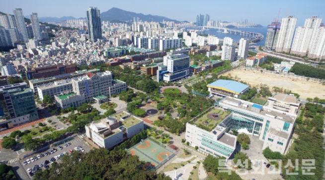 [부산]부경대학교 미래융합대학 신입생 수시모집 계획 발표