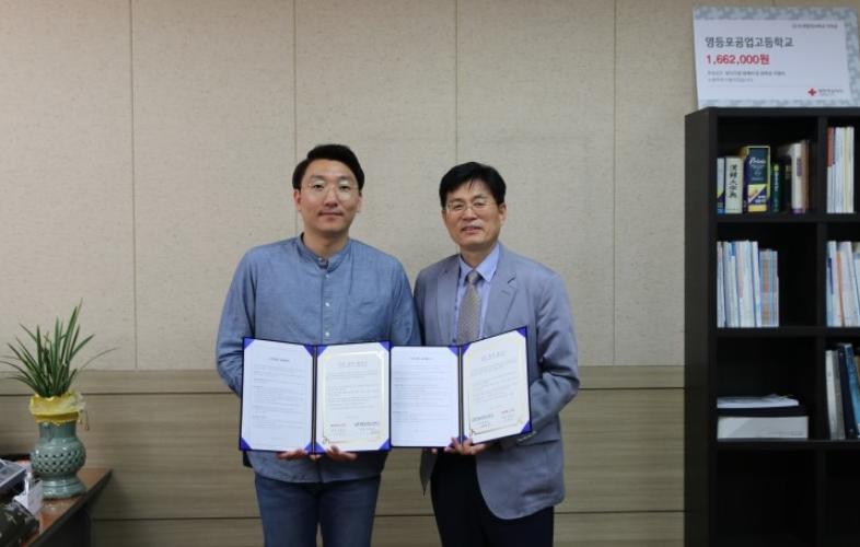 [서울]영등포공고, 특성화고신문과 MOU 체결