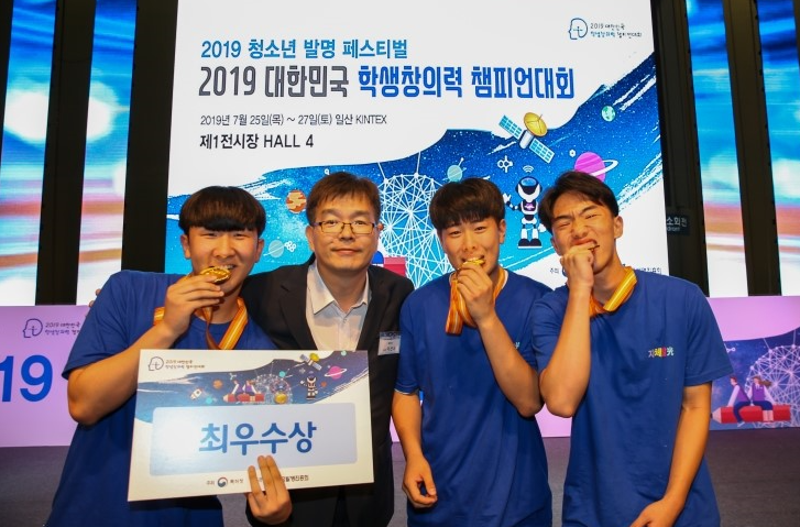 [제주]서귀산과고, 학생창의력 챔피언대회 수상