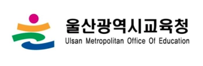 [울산]울산교육청, 고용노동부와 MOU체결
