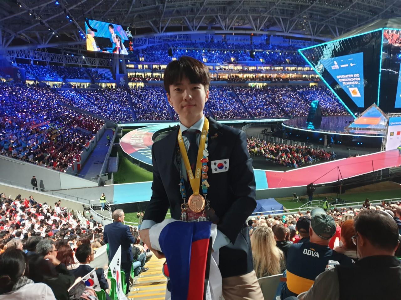 [부산]부산기계공고, 국제기능올림픽 금메달 수상