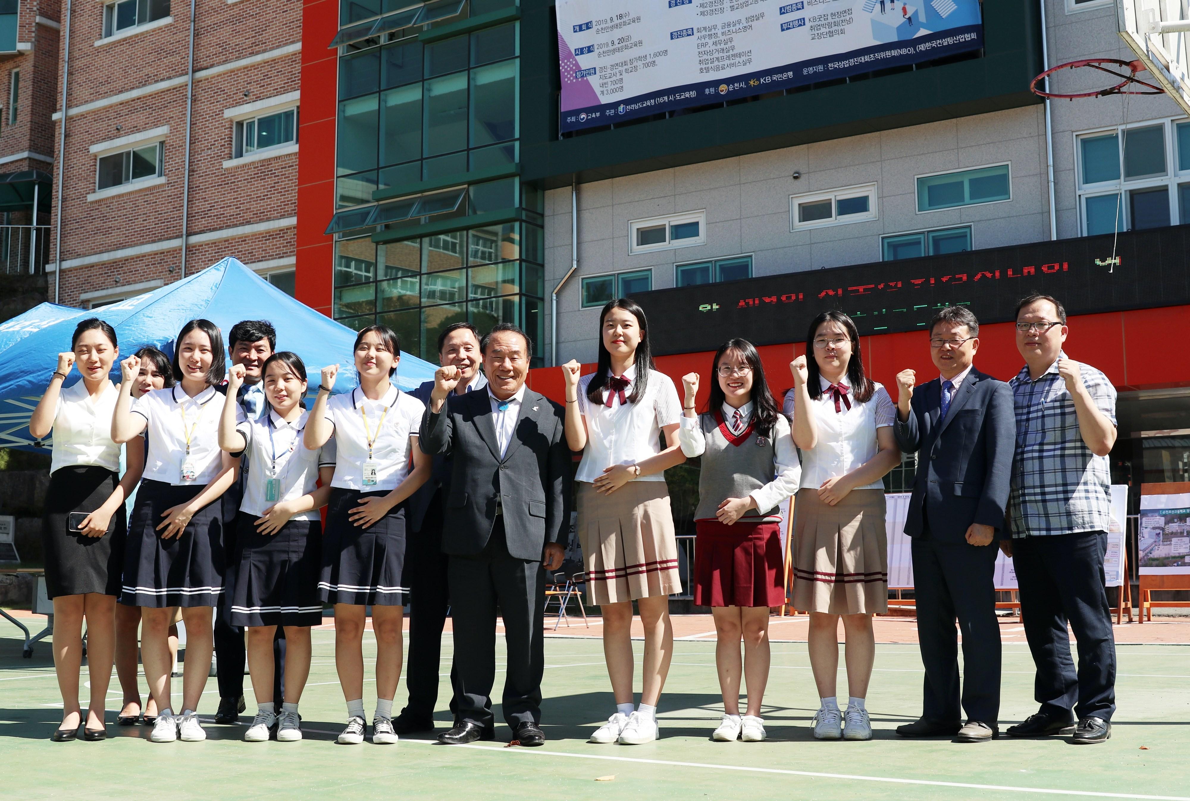 [광주]광주교육청, 전국상업경진대회 종목 출전
