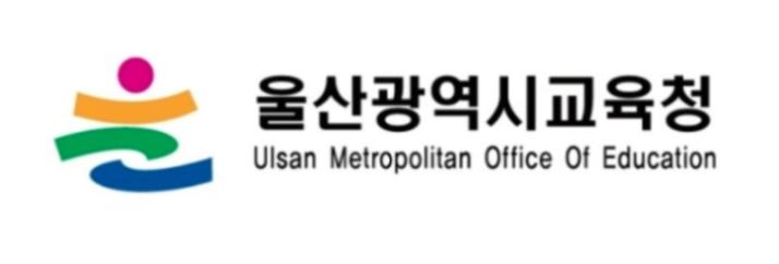 [울산]울산교육청, 직업계고에 취업지원관 배치