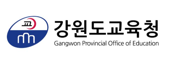 [강원]강원도교육청, 노동인권교육 워크숍 개최