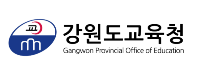 [강원]강원도교육청, 마이스터고 학점제 간담회 개최