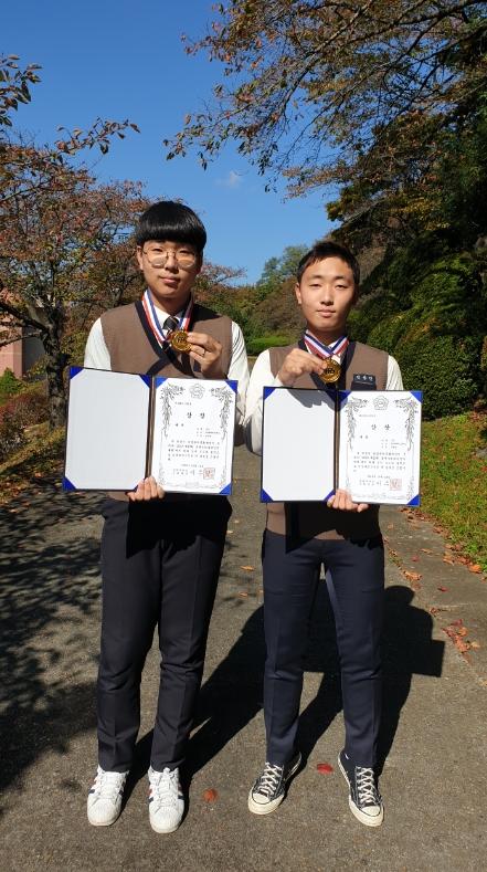 [대전]동아마이스터고, 국제수리과학창의대회