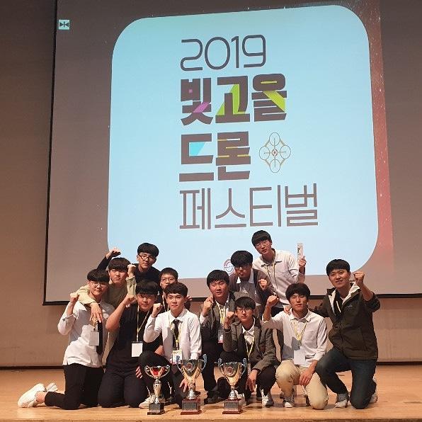 [광주]숭의과학기술고, 드론 페스티벌 참가