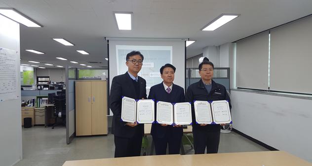 [경기]성남테크노과학고, 승강기 인력 양성 업무협약
