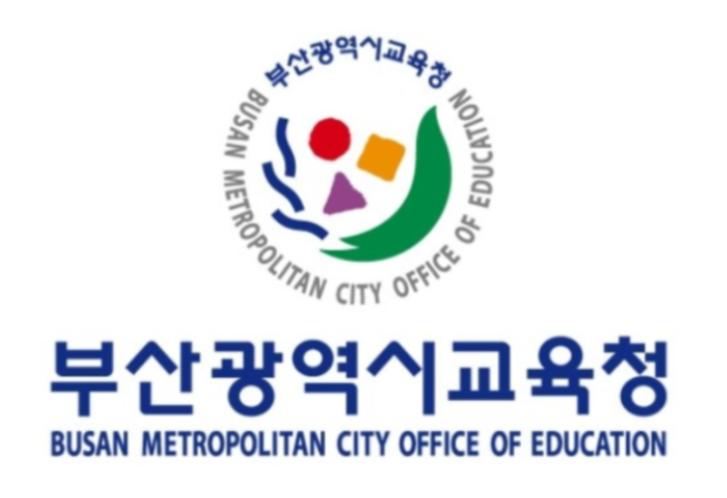 [부산]부산교육청, 산학일체형 도제학교 워크숍