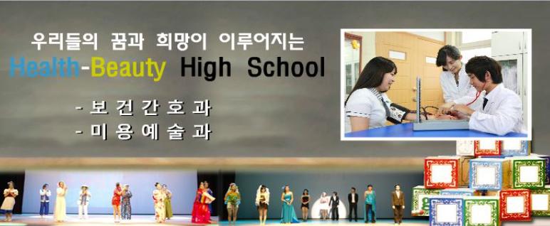 [강원]강원생활과학고, 공무원 6명 합격