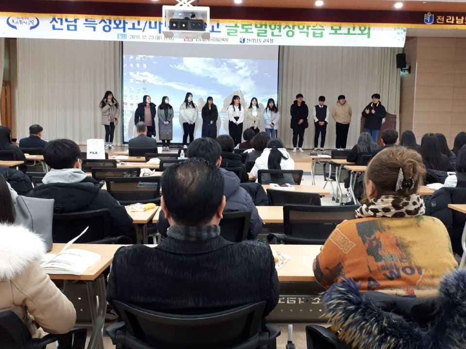 [전라]전남교육청, 글로벌현장학습 성과 풍성