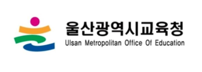 [울산]울산교육청, 고교학점제 도입 조성사업