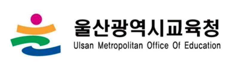 [울산]울산교육청, 지원사업 중점학교 확대