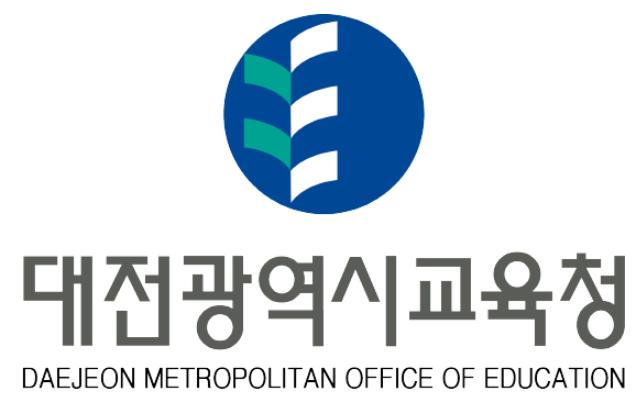 [대전]대전교육청, 청소년 노동인권교육 강화