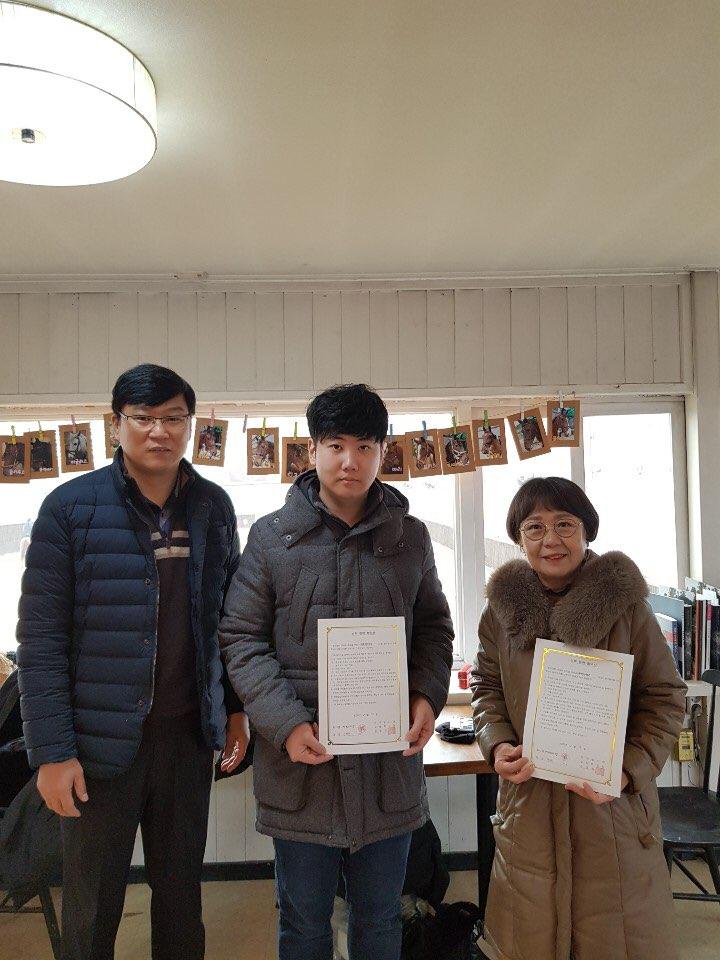 [전라]한국말산업고, 승마장과 MOU 체결