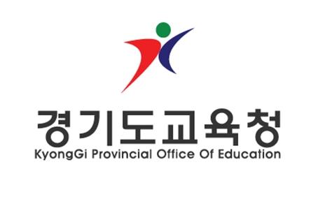 [경기]경기도교육청, 직업계고 공무원 선발 공고
