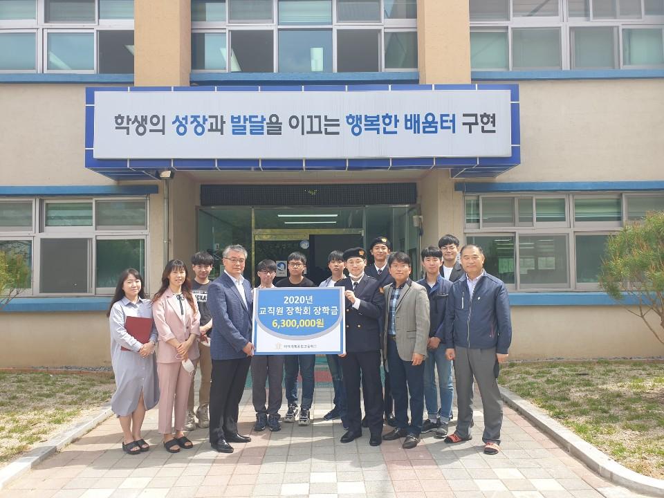 [강원]태백기계공고, 입학생 학업지원금 20만원 전달