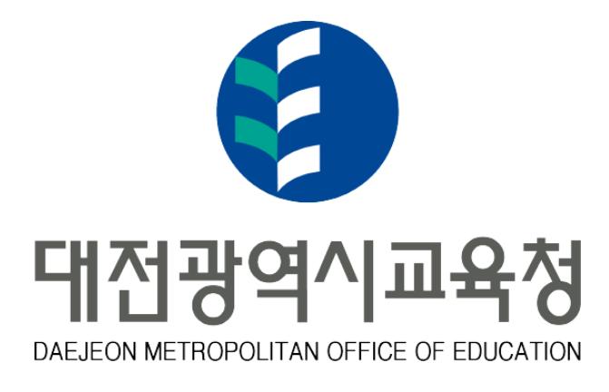 [대전]대전교육청, 글로벌 현장학습으로 해외취업문을 활짝 열다