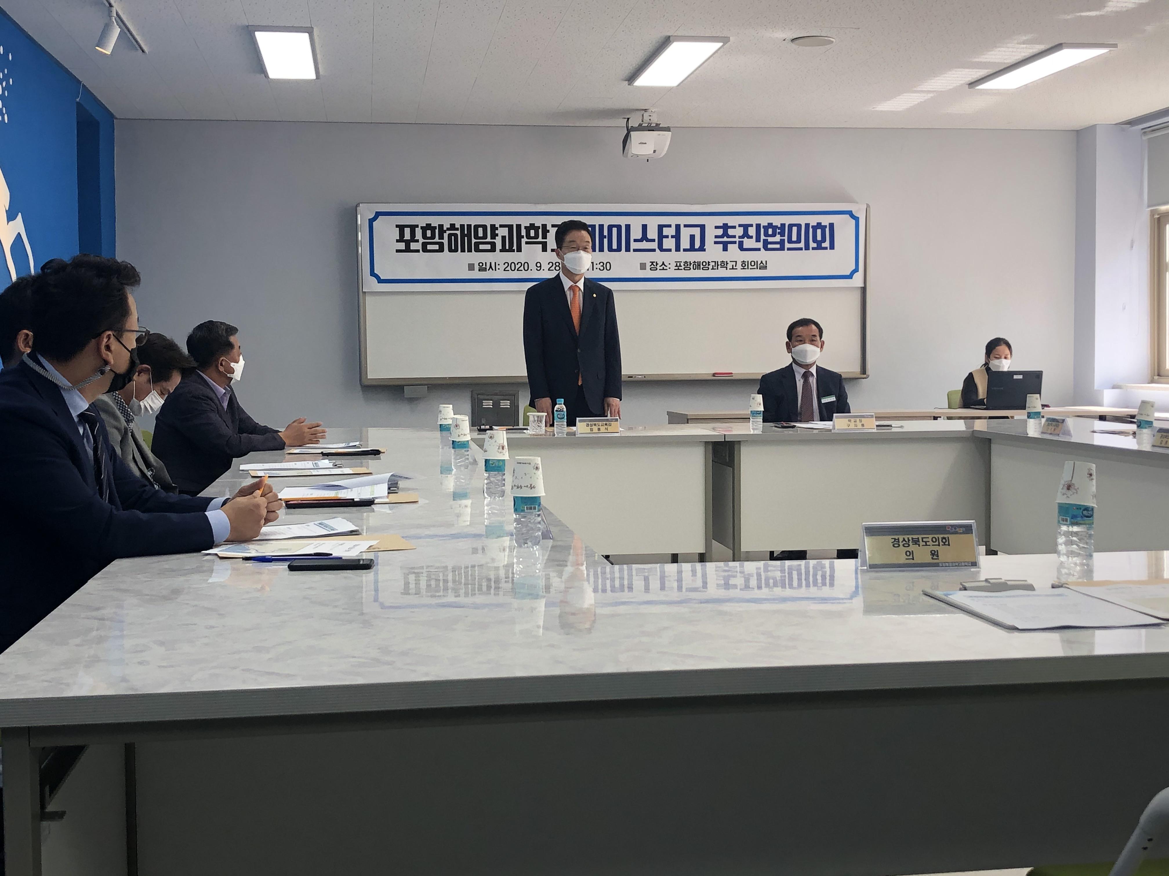 [경상]경북교육청, 대한민국 표준이 되는 경북직업교육 실현