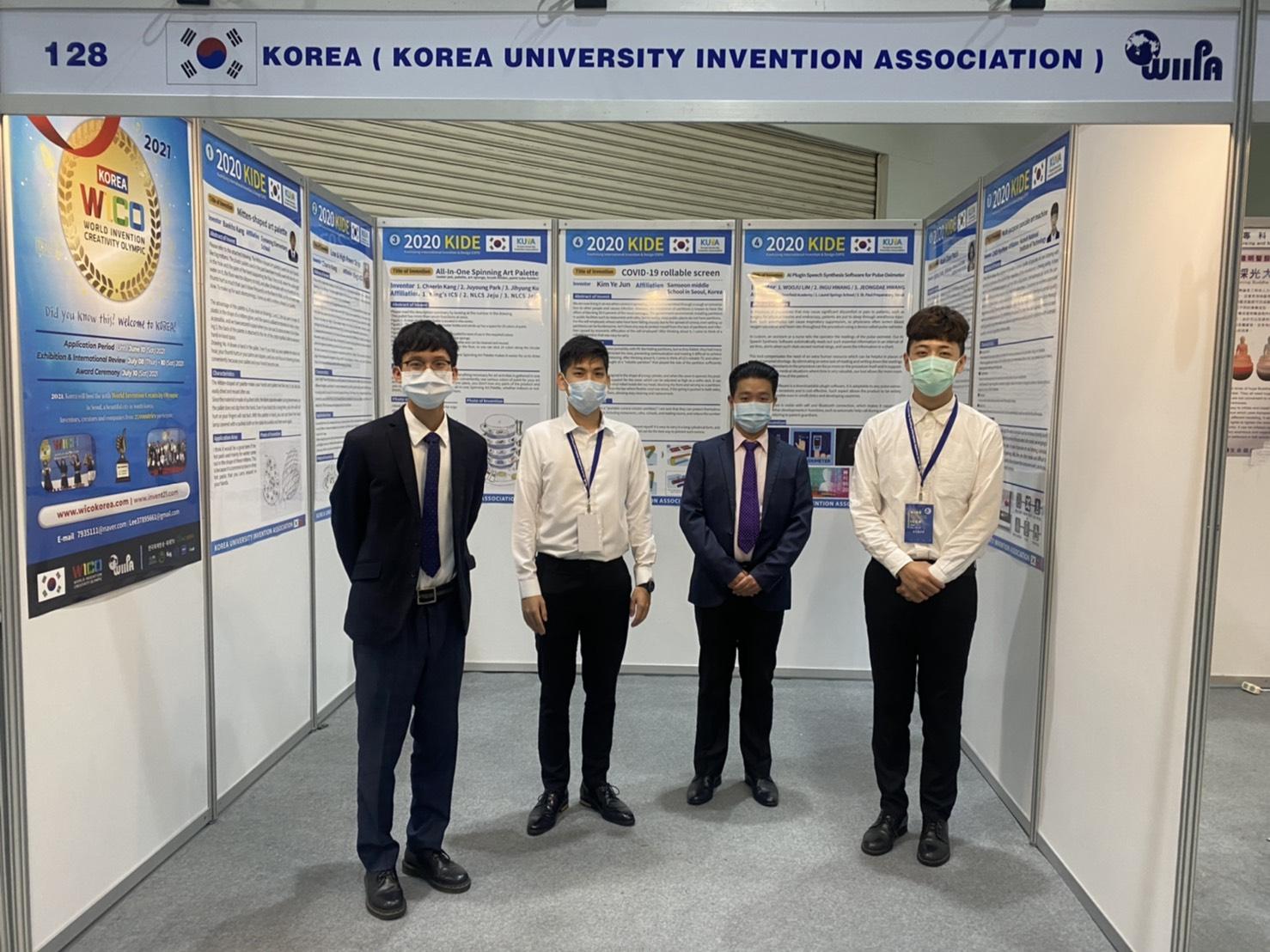 [광주]광주자연과학고, 심수민 학생 대만 국제발명디자인박람회 은상 수상