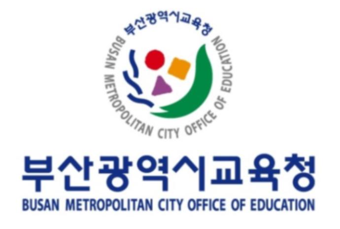 [부산]부산교육청, 직업교육 혁신지구 선정