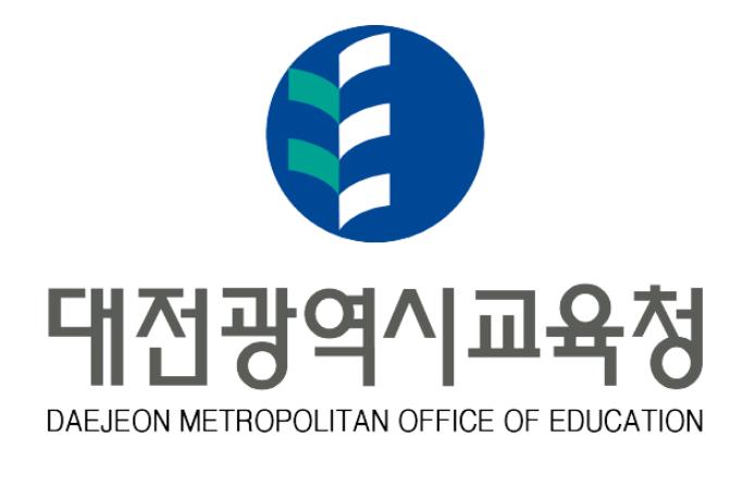 [대전]대전교육청, 2021년 대전지방기능경기대회 참가선수 격려