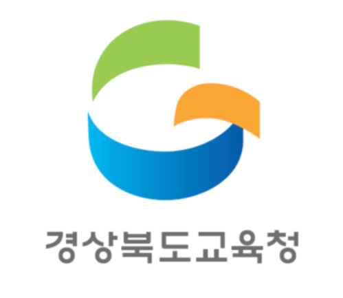 [경상]경북교육청, 직업교육 추진 설명회 개최
