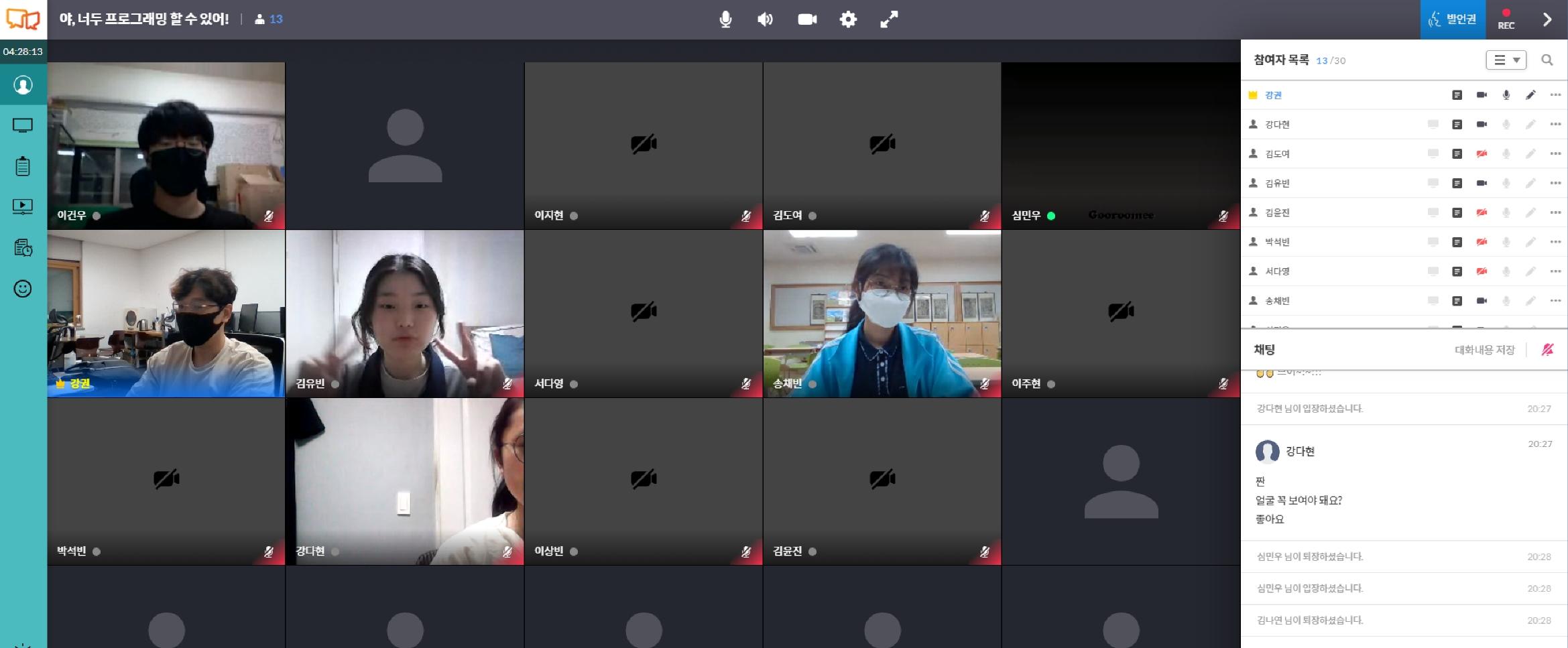 [광주]광주소프트웨어마이스터고, 2학기 온라인 공동교육과정 개설