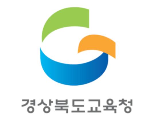 [경상]경북교육청, 직업교육박람회 창업비즈쿨 홍보관 운영
